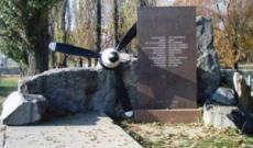 """Памятный знак в честь воинов, которые принимали участие в операции """"Френти"""""""