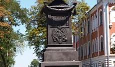 Памятник на месте отдыха Петра I