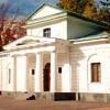 Полтавский музей авиации и космонавтики имени Ю.Кондратюка