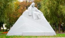 Памятник Т. Г. Шевченко