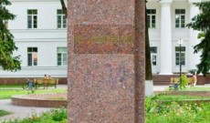 Памятник Н. В. Склифосовскому