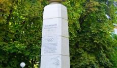 Памятник генерал-майору Бутовскому Алексею Дмитриевичу