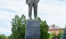 Площадь Ленина. Памятник В. И. Ленину