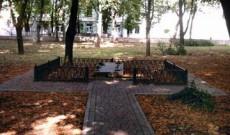 Братская могила борцов за власть Советов