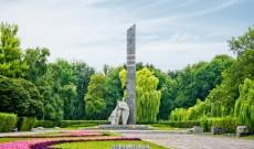 Мемориал Солдатской Славы