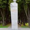 Памятник Непокоренным полтавчанам