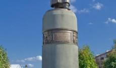 Площадь Зыгина. Памятник А. И. Зыгину