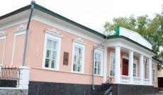 Литературно-мемориальный музей И. П. Котляревского