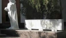 Памятник рабочим турбомеханического завода, павшим в годы Великой Отечественной войны
