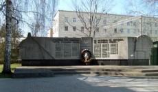 Памятный знак воинам — рабочим ПТРЗ, погибшим на фронтах гражданской и Великой Отечественной войн