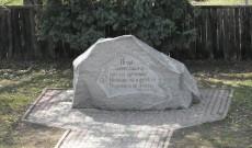 Памятный знак в честь 800-летия основания Полтавы