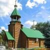 Церковь в честь Преподобного и Богоносного Серафима Саровского