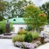 Усадьба-музей Панаса Мирного