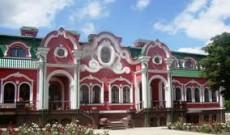 Управление Полтавской Епархии Украинской Православной Церкви Московского Патриархата