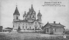 Преображенская (Спасская) церковь