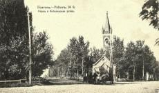 Евангелическо-Лютеранский храм святых Петра и Павла (лютеранская кирха)