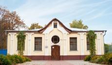 Народный Музей истории внутренних дел Полтавской области