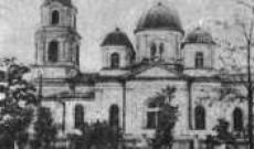 Всесвятская кладбищенская церковь