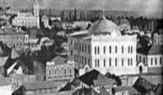 Большая Хоральная синагога