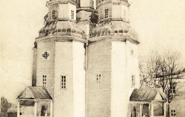 Деревянная Свято-Покровская церковь