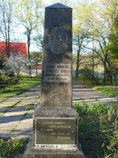 Памятник с сердцем Мирный Ваза. Лезниковский гранит Татарск