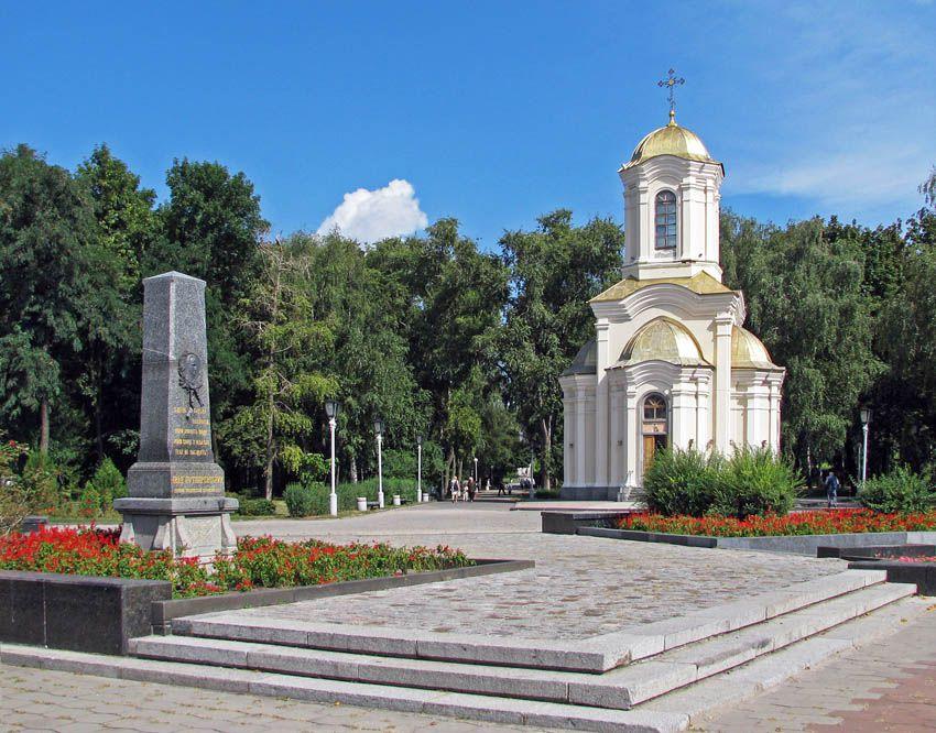 Картинки по запросу храм Святого Великомученика и целителя Пантелеимона, г. Полтава
